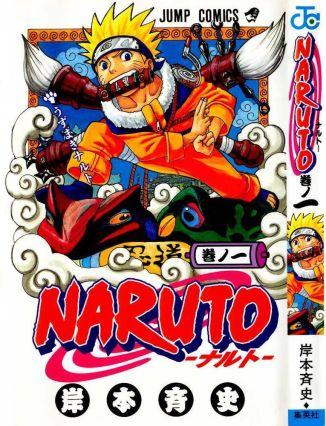 Naruto vol. 1 cover