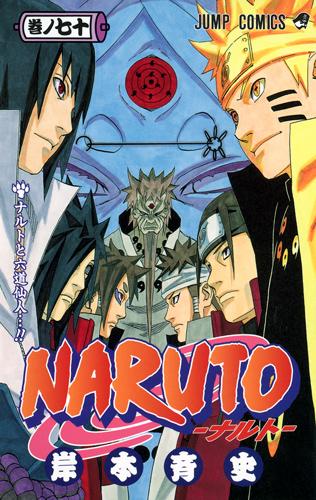 Naruto vol. 70 cover