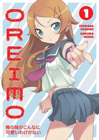 Oreimo manga cover