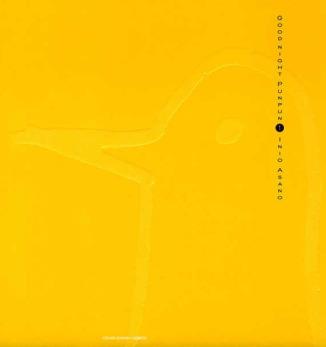 goodnight punpun vol. 1 cover use