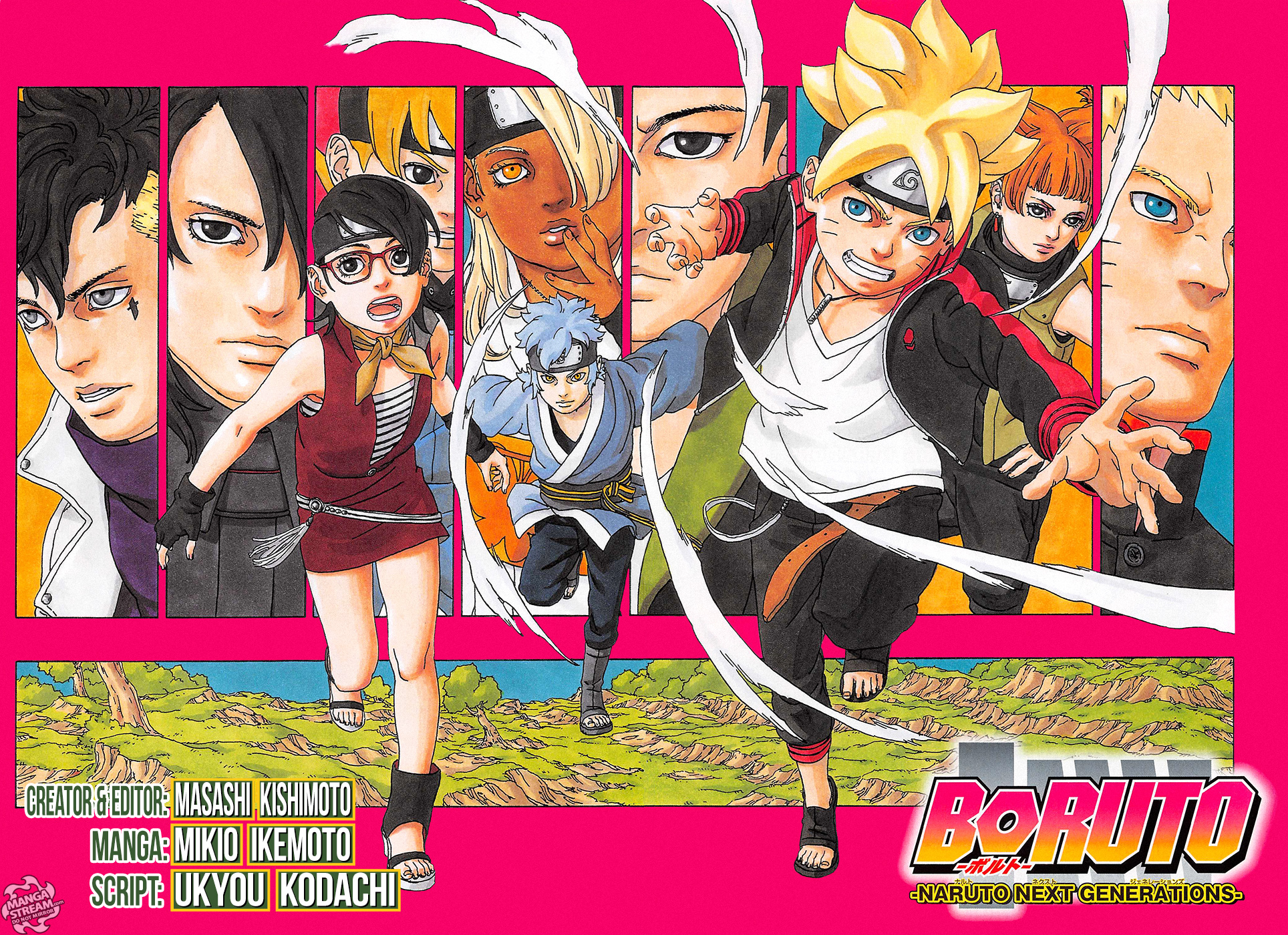 Naruto konohas sexual healing ward eng
