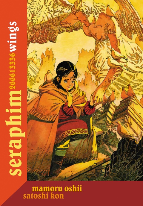 seraphim-manga-cover